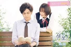 jatuh cinta kepada guru